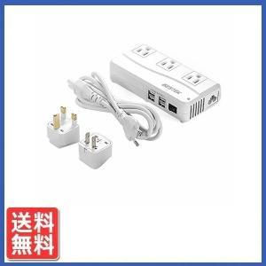 海外旅行用変圧器 変換プラグ付き 90V-240V to 100V 変換 並行輸入品