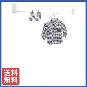 森田アルミ工業 室内物干しワイヤー pid 4M (ピッドヨンエム)