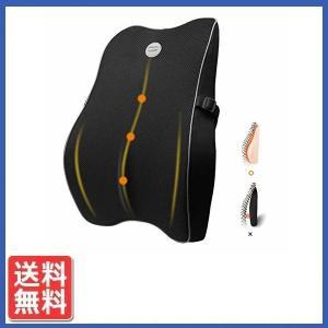 腰クッション 低反発 GOOJODOQ 車用腰枕 ランバーサポート オフィス 椅子 介護用 クッショ...