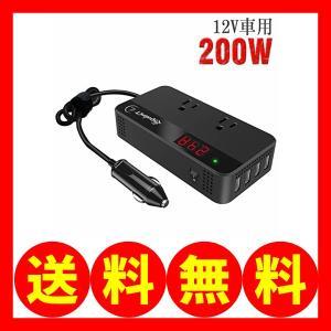 LST 200Wカーインバーター コンバーター 車載充電器 DC12VをAC100Vに交換 USB給...