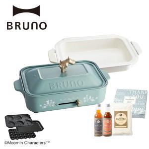 公式 BRUNO コンパクトホットプレート ムーミン ブルーノ おしゃれ たこ焼き パンケーキ セラ...