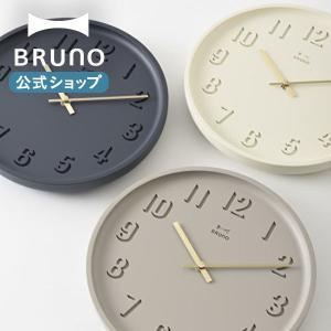 公式 BRUNO ブルーノ ラウンドソリッドウォールクロック 壁掛け時計 BCW027 電池 カラー...