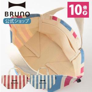 【公式】ブルーノ BRUNO ランチトートバッグ|BRUNO公式 PayPayモール店