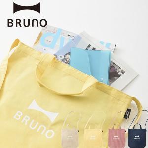 【公式】ブルーノ BRUNO ロングトートバッグ|BRUNO公式 PayPayモール店