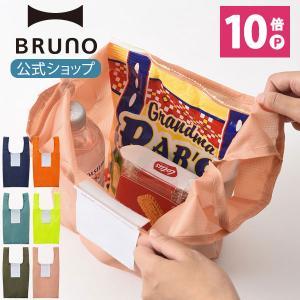 公式 BRUNO コンパクト エコバッグ S 買い物 スーパー|BRUNO公式 PayPayモール店