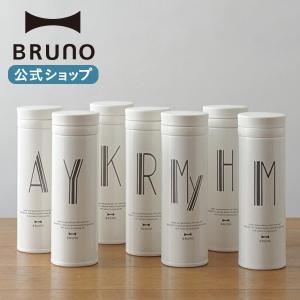 公式 BRUNO ブルーノ サーモス 350ml BHK074タンブラー 白 White アルファベ...