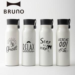 公式 BRUNO ブルーノ  メッセージボトル GO BHK101-GO|BRUNO公式 PayPayモール店