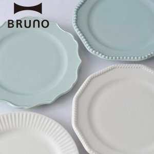 公式 BRUNO セラミック プレートセット直径17cm 食器 ブルーノ 皿 小皿 セット デザート...