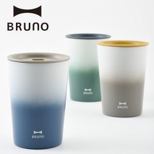 公式 BRUNO  リッドタンブラー Tall ブルーノ 保冷 保温 蓋付き おしゃれ コーヒー か...