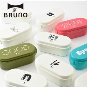 公式 BRUNO ブルーノ ランチボックスM GEL-COOL dome BHK225 ランチ お弁...