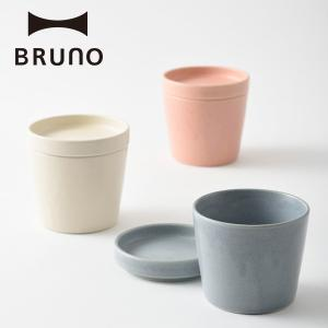 公式 BRUNO ブルーノ  セラミックカップ&プレート BHK231-IV アイボリー ピンク ブルー|BRUNO公式 PayPayモール店