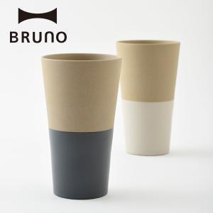 公式 BRUNO ブルーノ セラミック ビアタンブラー BHK232 シンプル スリム アウトドア ...