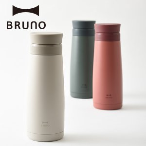 公式 BRUNO ブルーノ セラミックコートボトル 450ml BHK235 シンプル スリム アウ...