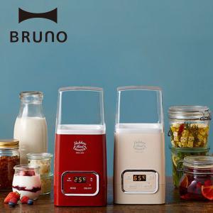 公式 BRUNO ブルーノ 発酵フードメーカー LOE037 ヨーグルトメーカー ヨーグルト 甘酒 ...