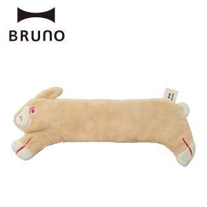 公式 BRUNO ブルーノ  セラミックウォーマー アニマルネックピロー ウサギ|BRUNO公式 PayPayモール店