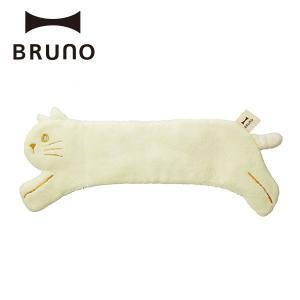 公式 BRUNO ブルーノ  セラミックウォーマー アニマルネックピロー ネコ ウサギ ヒツジ リャマ|BRUNO公式 PayPayモール店
