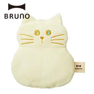 公式 BRUNO ブルーノ  セラミックウォーマー アニマルおなかピロー ネコ ヒツジ リャマ|BRUNO公式 PayPayモール店