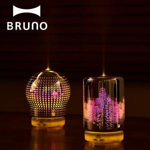 公式 BRUNO ブルーノ  超音波式 リフレクトライト アロマディフューザー BOE057