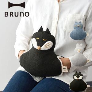 公式 ブルーノ BRUNO セラミックウォーマー アニマルハグピロー あったか リラックス ぬいぐる...