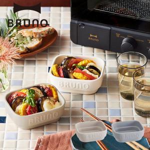 公式 ブルーノ BRUNO セラミック トースタークッカー S