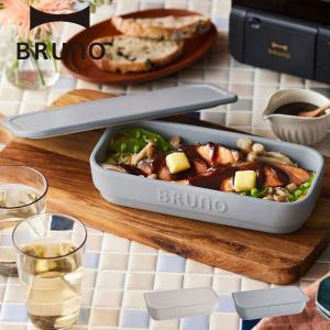 公式 ブルーノ BRUNO セラミック トースタークッカー M