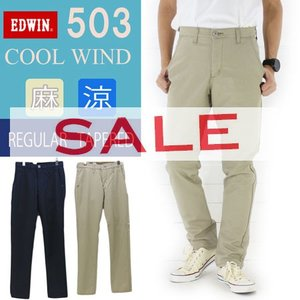 EDWIN 503 COOL REGULAR TAPERED...