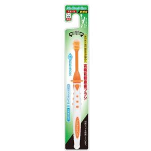 ネオブラシケア オレンジ 10本セット|brush110