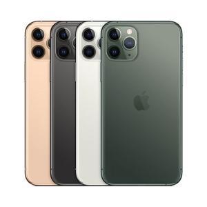 SIMフリー SIMロック解除品 Apple iPhone11 Pro 64GB ☆ 新品 未使用 白ロム 本体 ☆|brutusmobile