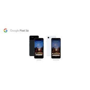 SIMフリー SIMロック解除済み google docomo Pixel3a ドコモ ピクセル3a ☆ 新品 白ロム 本体 android スマートフォン ☆|brutusmobile