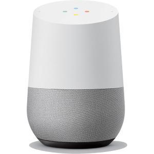 Google Home GA3A00538A16 グーグルホーム スマートスピーカー ☆ 新品 未開封 ☆|brutusmobile