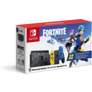 Nintendo Switch フォートナイト Special セット HAD-S-KFAGE(JPN)|brutusmobile