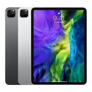 Apple iPad Pro 11インチ (2nd generation) Wi-Fi 128GB 2020 第2世代 タブレット MY252J/A MY232J/A ☆新品 未開封 本体☆|brutusmobile