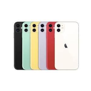 未使用 SIMフリー SIMロック解除済 Apple iPhone11 64GB ☆ 新品 白ロム 本体 最新モデル 開封品☆|brutusmobile