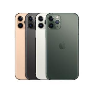 未開封 SIMフリー SIMロック解除済 Apple iPhone11 Pro 64GB ☆ 新品 白ロム 本体 最新モデル ☆ brutusmobile
