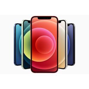 未開封 SIMフリー SIMロック解除品 Apple iPhone12 64GB ☆ 新品 白ロム 本体 現行品 iPhone 12 ☆|brutusmobile