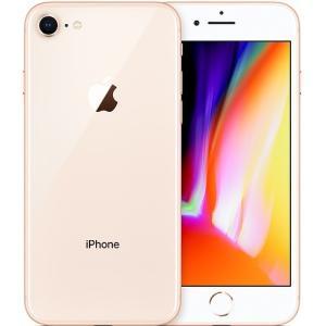 au Apple iPhone 8 64GB Gold ゴールド MQ7A2J/A ☆ 新品 白ロム 本体☆|brutusmobile