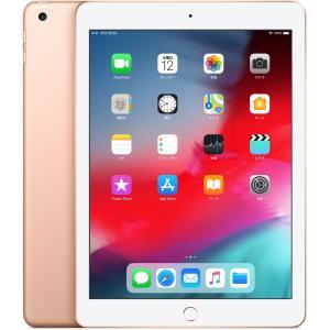 Apple iPad (6th Generation) Wi-Fi 128GB Gold ゴールド 9.7インチ タブレット 2018 第6世代 MRJP2J/A ☆ 新品 未開封 本体☆|brutusmobile