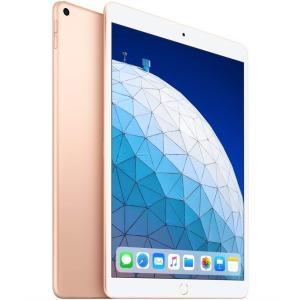 Apple iPad Air (3rd generation) Wi-Fi 64GB Gold ゴールド MUUL2J/A 第3世代 タブレット ☆ 新品 未開封 本体 ☆ brutusmobile