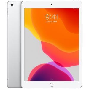 SIMフリー SIMロック解除済 Apple iPad (7th generation) Wi-Fi+Cellular 32GB Silver シルバー 2019 10.2インチ タブレット ☆ 新品 未使用 本体 ☆ brutusmobile