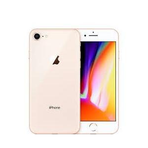 SIMフリー SIMロック解除済 Apple iPhone 8 64GB Gold ゴールド MQ7A2J/A 本体 ☆ 新品 未開封 白ロム ☆|brutusmobile