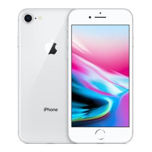 SIMフリー SIMロック解除済 Apple iPhone 8 64GB Silver MQ792J/A シルバー ☆ 新品 白ロム 本体 ☆|brutusmobile