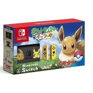 ポケットモンスター Let's Go! イーブイセット モンスターボール Plus付き ニンテンドースイッチ 本体 Nintendo Switch|brutusmobile