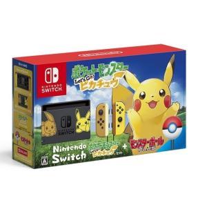 ポケットモンスター Let's Go! ピカチュウセット モンスターボール Plus付き ニンテンドースイッチ 本体 Nintendo Switch|brutusmobile