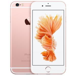 SIMフリー SIMロック解除済 Apple iPhone 6s 32GB Rose Gold ローズゴールド MN122J/A 本体 ☆ 新品 未開封 白ロム ☆|brutusmobile