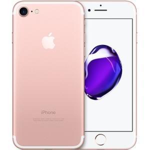 SIMフリー SIMロック解除済 docomo Apple iPhone 7 32GB Rose Gold ローズゴールド MNCJ2J/A ☆ 新品 白ロム 本体 ☆|brutusmobile