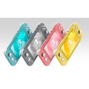 任天堂 Nintendo Switch Lite 本体 ☆ 新品 未使用 ☆ ニンテンドー スイッチライト ターコイズ イエロー グレー コーラル|brutusmobile