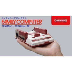 任天堂 ニンテンドー クラシックミニ  ファミリーコンピュータ ファミコンミニ 本体 新品未使用 Nintendo|brutusmobile