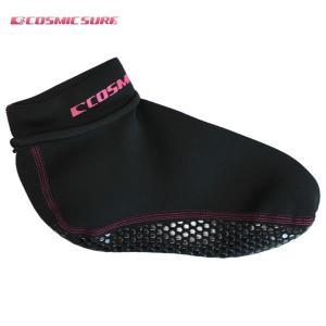 コスミックサーフ COSMIC SURF FULL FINSOX:PINK【ボディーボード フィンソックス】|brv-2nd-brand