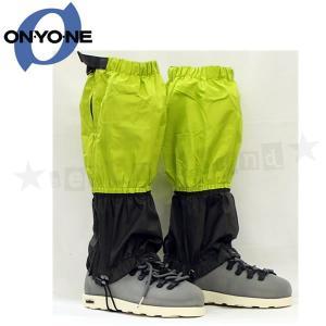 ONYONE オンヨネ レインスパッツ ブレステック #ODA95060 : ライム×チャコール(355×006) brv-2nd-brand