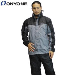 17SS ONYONE ON RIDIGE レインスーツ ogs98100: 008x009 正規品/オンヨネ/オンリッジ/メンズ/雨具/カッパ/合羽/cat-out brv-2nd-brand